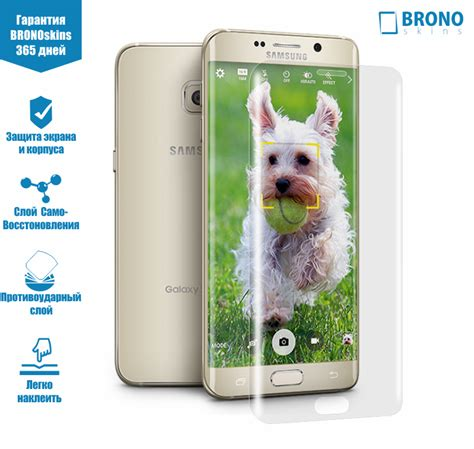 Samsung S6 Edge Plus Kamal Wa S6 Edge Custom защитная броня для samsung galaxy s6 edge plus защитное стекло для samsung galaxy s6 edge plus