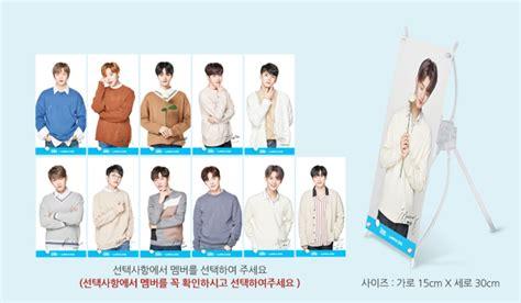 wanna one yohi mini banner official 1004 k shop