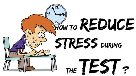 test stress ह न द how to reduce stress during the test