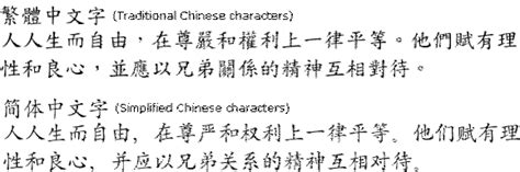scrittura cinese lettere scrittura cinese lettere 28 images buenrostro alfabeto