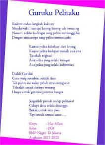 kumpulan puisi untuk guru terbaru 2013 dandi efendi