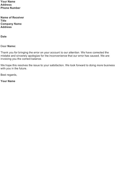 Customer Collection Letter Collection Letter Sle Free Business Letter Templates And Forms