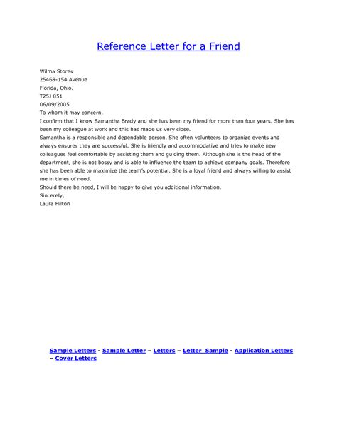 cover letter exles reference letter for a friend