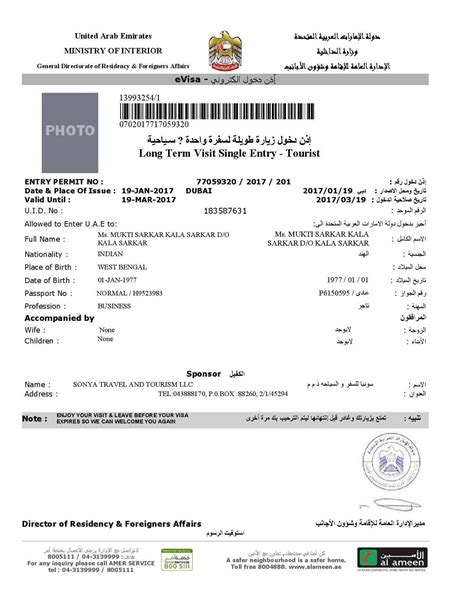 Mofa Qatar Visa Status by Uae Can I Do An Oman Visa Change Run On A Tourist Visa