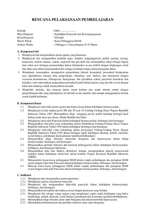 Cd Rpp Bahasa Inggris Sma Kelas 12 Kurikulum 2013 Revisi Terbaru rpp sma kurikulum 2013 lengkap