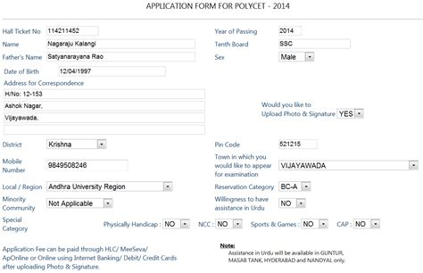 how to fill application form application