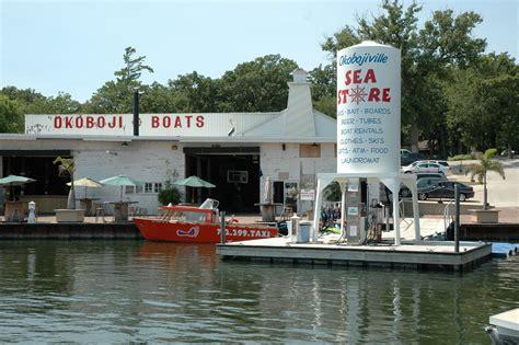 okoboji boat works vacation okoboji - Okoboji Boat Rentals