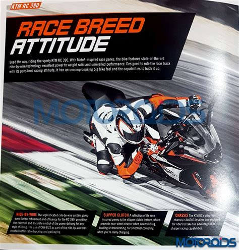 Ktm Autos Maxabout by 2017 Ktm Rc390 Rc200 Official Brochure Leaked Bike