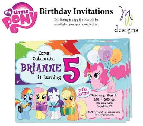 printable birthday invitations my little pony my little pony birthday invitation printable
