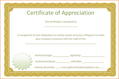word template certificate of appreciation certificate of appreciation template word golden border