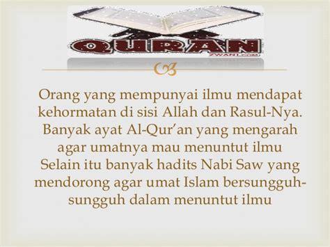 Ilmu Agama ilmu dalam agama islam
