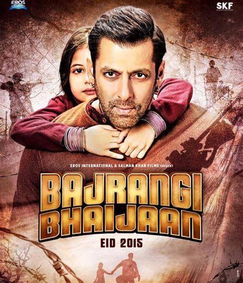biography of movie bajrangi bhaijaan bajrangi bhaijaan movie review release date and trailer