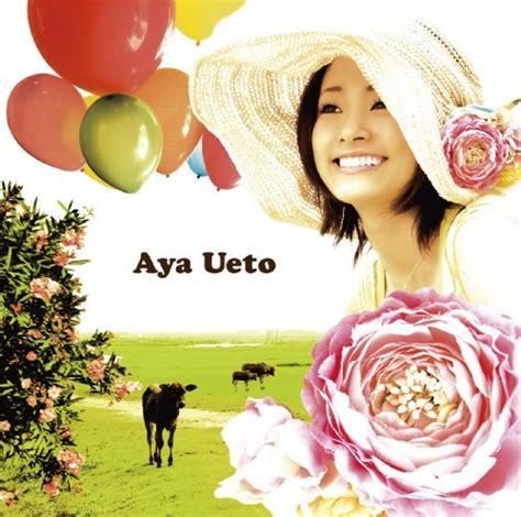 aya ueto smile for videos of aya ueto 32 jpopasia