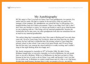 Essay About Your Self by 12 Autobiography About Yourself Scholarship Letter