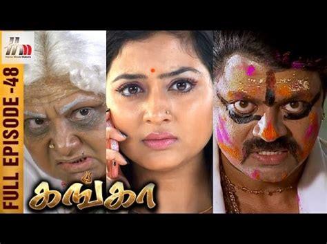 film seri ganga ganga tamil serial episode 48 27 february 2017 ganga