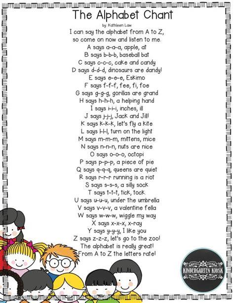 day lyrics abc teach the alphabet in rythm rhyme activities alphabet