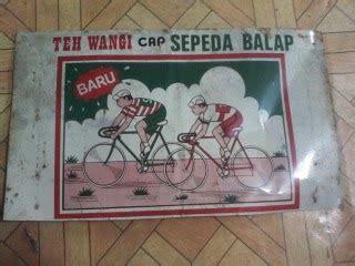 Teh Sepeda Balap gudang barang lawas reklame seng teh wangi cap sepeda