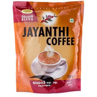 Terbatas Green Coffee Powder 500 Gr Terlaris golden blend coffee powder 500grams