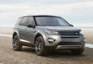 2016 land rover lr5 discovery car interior design