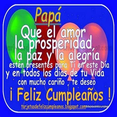 imagenes feliz cumpleaños papa tarjetas de cumplea 241 os postales e im 225 genes para facebook