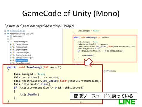 decompile unity apk cedec2017 lineゲームのセキュリティ診断手法
