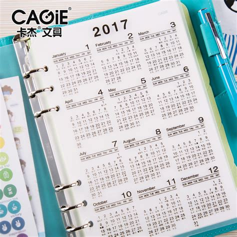 Cagie 2017 Promotion Rushed Agenda School Caderno A5 A6 - sketchbook rushed new caderno cagie 2017 calendar 6