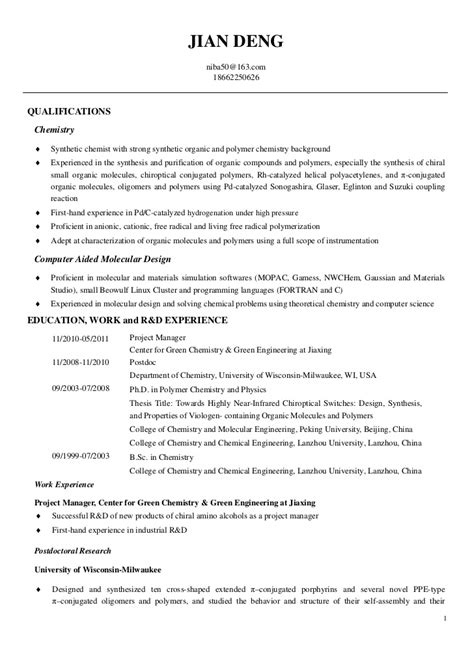 resume format for phd chemistry jian deng resume