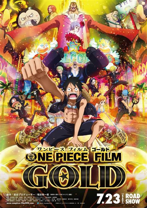 film drama psihologic one piece film gold 2016 online subtitrat in romana