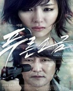 dramanice roommate watch hindsight english subbed at watchseries