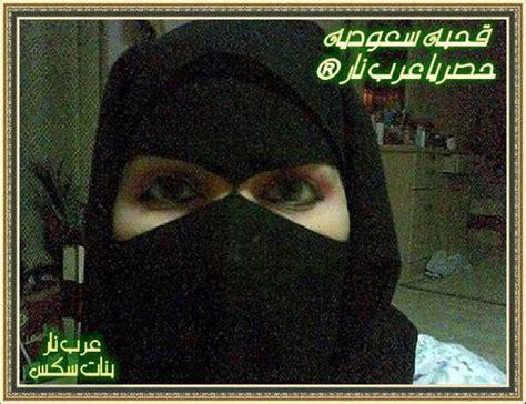 pimpandhost album page 18 pimpandhost album arab hot girls wallpaper