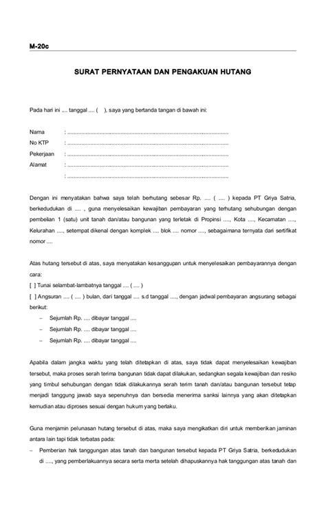 form mkt20c surat pernyataan pengakuan hutang