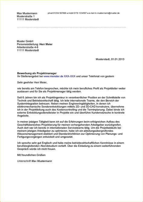 Bewerbung Initiativbewerbung Arzthelferin 7 Bewerbung Produktionsmitarbeiter Reimbursement Format