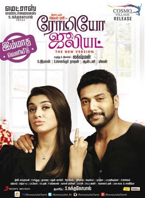 theme music of romeo juliet tamil movie romeo juliet censored tamil movie music reviews and news