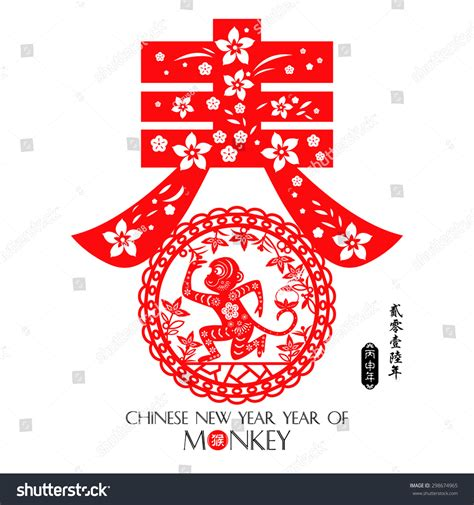new year crafts for year of monkey year monkey made by traditional stock vector