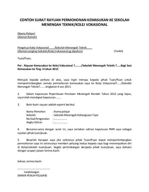 contoh surat rayuan permohonan kemasukan ke sekolah