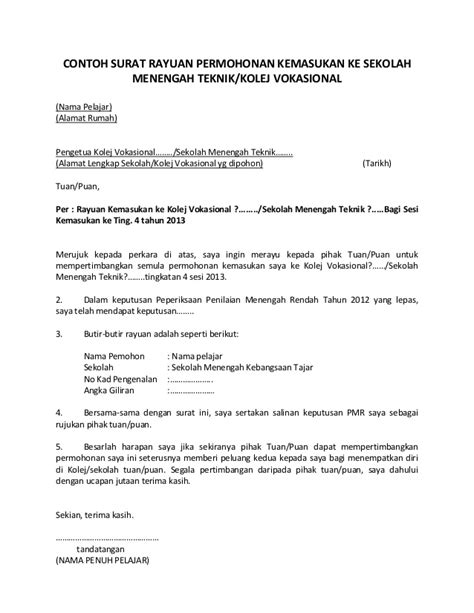 contoh surat rayuan kemasukan mrsm