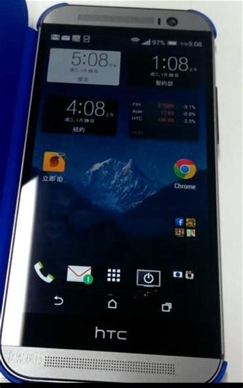 htc themes please sign in again yet another purported htc m8 image surfaces massive black