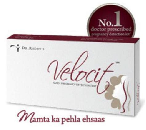 test velocit best pregnancy test kit available in india