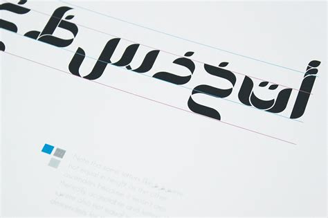 design font arabic arabic font design on behance