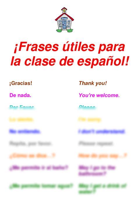 oraciones con utiles apexwallpapers com frases utiles para la clase de espanol curriculum and