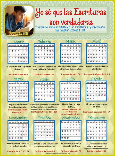 hola mormon primaria 2015 hola mormon 2016 holamormon calendario 2016 para la primaria