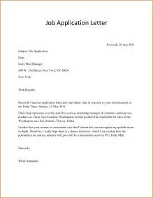 exle of application letter cv