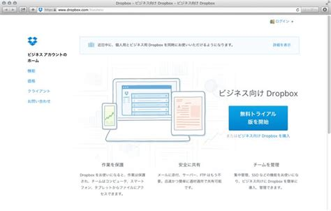 dropbox redesign dropbox 公式アプリのデザインをios 7向けに全面リニューアルか appbank iphone
