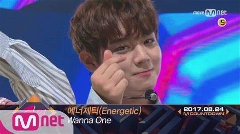 download mp3 wanna one energetic wanna one comeback stage energetic mcoutdown mp3 alcohol