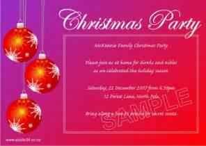 Invitation Card For Christmas Party   Festival tech.Com