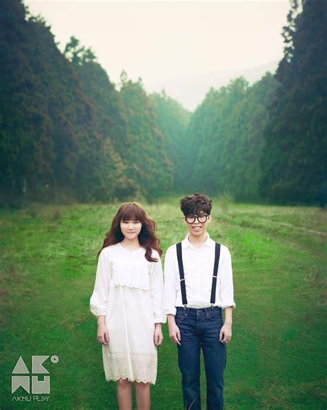 Akdong Musician Play daily k pop news akmu