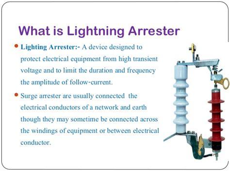 what is home lightning arrester presentation