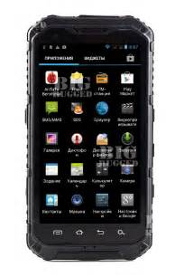land rover a9 most popular waterproof phone buy