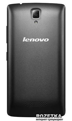 Lenovo A2010 Black rozetka ua lenovo a2010 black цена купить lenovo a2010