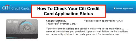 citi application status check tips reconsideration phone